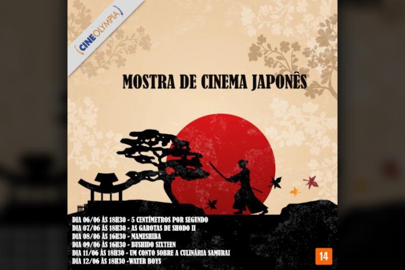 A Mostra de de Cinema Japonês será exibida entre os dias 6 e 12 de junho, no Cine Olympia, com entrada gratuita