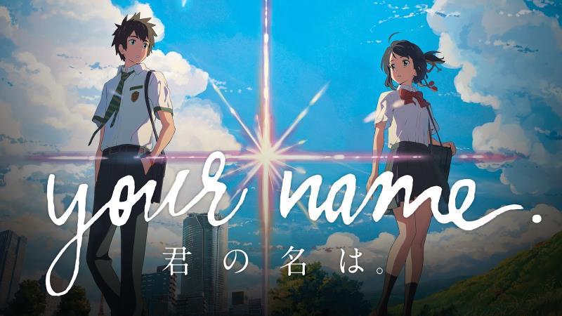 """Abordando temas como o tempo e os sonhos, """"Your name"""" é um filme de animação japonês tecnicamente muito bem feito"""