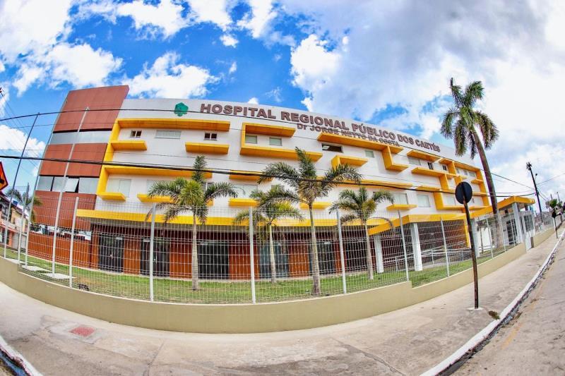 Hospital Regional Público dos Caetés (HRPC)